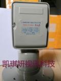 普斯PAUXIS窄波PX-2000+双本振专业级抗5G干扰高频头