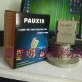 普斯窄波PX-2000双本振高频头外单出口5150-5750本振C波段高频头抗5g干扰高频头