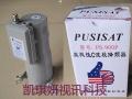 普斯赛特PS-900P单本振双极化 普斯数码PM-900P单本振双极化 C高频头