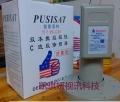 普斯赛特PS-1240双本镇4输出C高频头带3环馈源盘
