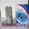 普斯PX-1600单本振双输出垂直和水平V H单输出工程用C高频头