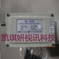 百昌正品CL-222 C-Band 四级放大精品C波段降频器05150本镇极品新货高频头
