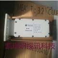 诺赛特8515高频头 Norsat-8515R高频头C波段降频器,单极化高频头DRO电视高频头