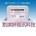 嘉顿20°K高频头 GARDINER高频头,C波段降频器接收头 电视工程电台工程头