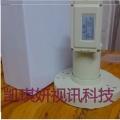 百昌CL232是C波段双极性双输出卫星高频头电视电台酒店宾馆工程降频器