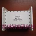 诺赛特BPF-C-1滤波器,诺赛特卫星滤波器,Norsat抗5G干扰滤波器